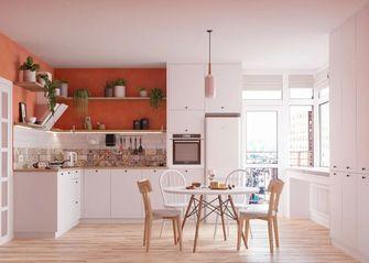 60平米公寓北欧风格餐厅装修案例