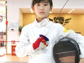 三一击剑体育培训俱乐部(天桃店)
