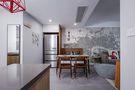 130平米四室一厅北欧风格其他区域效果图
