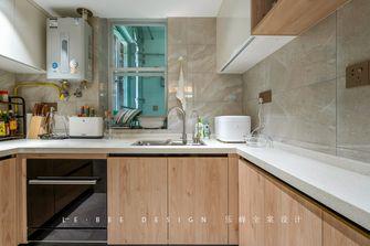 90平米三室两厅日式风格厨房图片大全