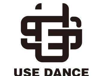 绵阳USE街舞连锁(时代店)