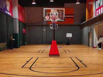 欧美国际篮球学院(又一城校区)
