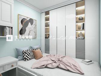 经济型60平米地中海风格卧室图片