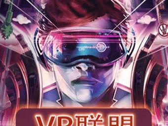 VR视界超级空间(汇悦·大融城店)