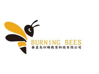 Burning Bees