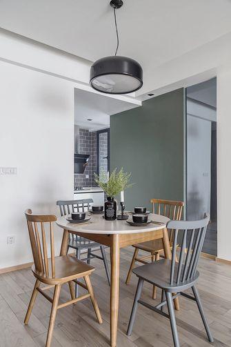 经济型90平米现代简约风格餐厅装修案例
