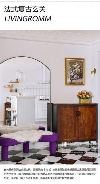 经济型120平米三室一厅法式风格玄关效果图