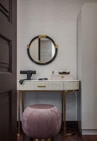豪华型140平米四现代简约风格梳妆台图片