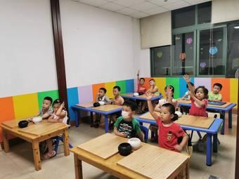 三重奏艺术教育(雅居乐校区)