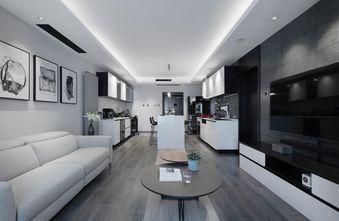 60平米公寓英伦风格客厅效果图