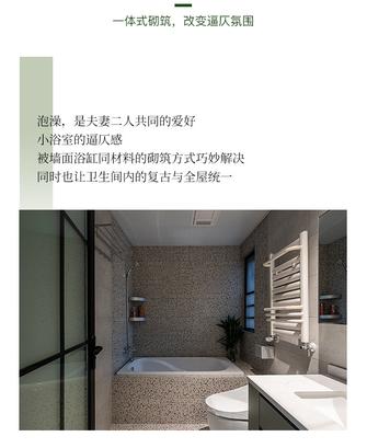 豪华型130平米四室两厅新古典风格卫生间图片大全