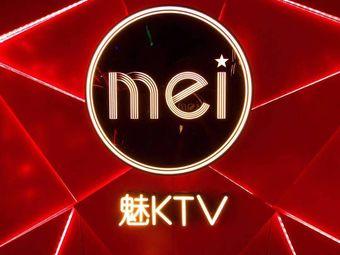 魅KTV(黄龙万科店)