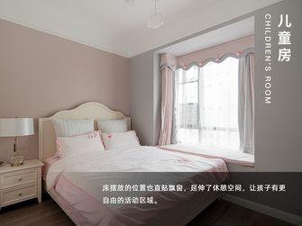 豪华型110平米三室两厅美式风格青少年房装修案例