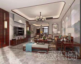 120平米四室两厅中式风格客厅设计图