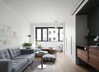 5-10万40平米小户型现代简约风格客厅图片