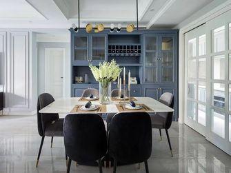 130平米三室一厅混搭风格餐厅图片