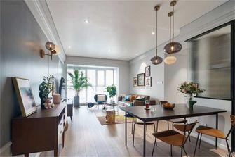 15-20万80平米三室两厅混搭风格餐厅装修案例