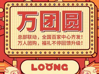 龙格亲子游泳俱乐部双喜中心