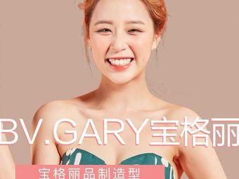 BV·GARY 宝格丽品质造型(净月店)