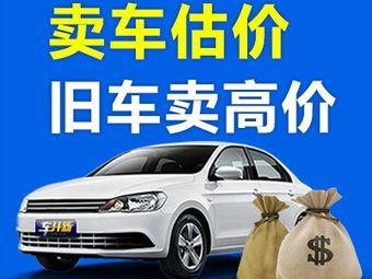车开新卖车(奉贤店)