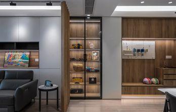120平米三现代简约风格客厅装修图片大全
