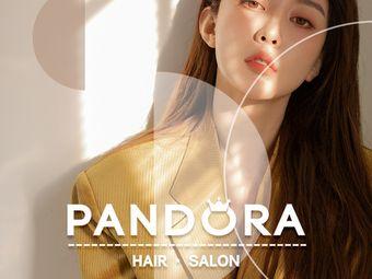 PANDORA hair salon·潘多拉(拱北店)