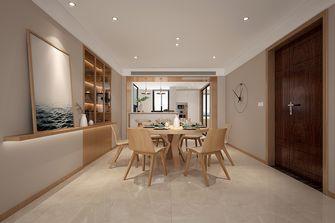 经济型140平米四室两厅东南亚风格餐厅装修效果图