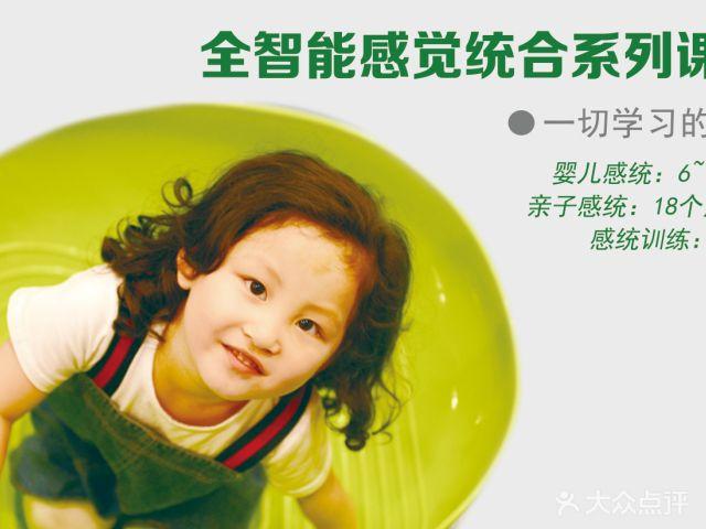优佳宝贝国际早教(如皋中心)