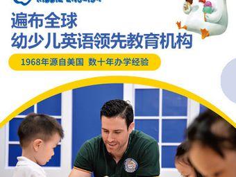 科蒂思维学科英语(扬中扬子西路校区)