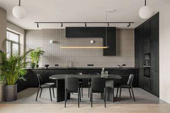 140平米现代简约风格餐厅装修案例