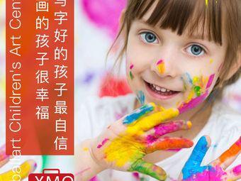IBA小墨球美术书法艺术中心