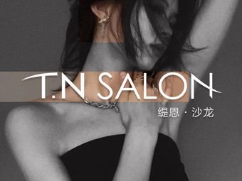 T·N SALON(世茂店)