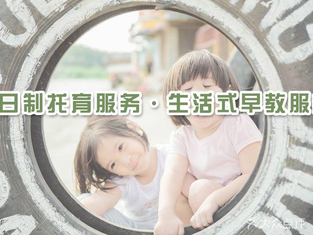 小启航儿童成长中心(学府银座店)