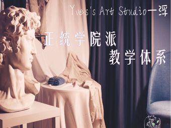 一浮画室·蓝·专业学院派教学体系