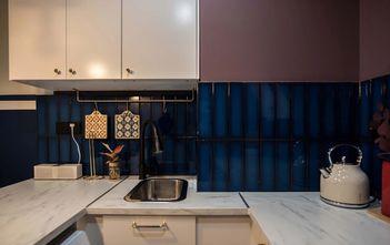 3-5万40平米小户型混搭风格厨房图片大全