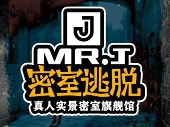 J先生真人实景密室(苏宁广场店)