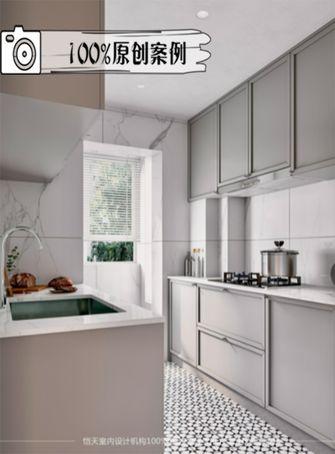 130平米法式风格厨房效果图