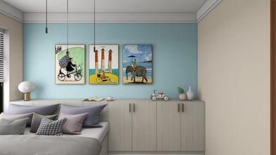 130平米三室两厅现代简约风格青少年房设计图