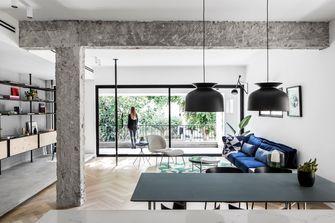 三现代简约风格客厅设计图