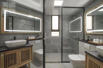 140平米四室两厅日式风格卫生间设计图