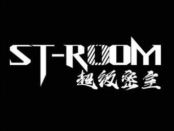 ST超级密室(苏宁广场店)