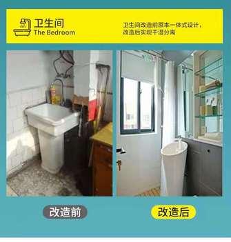 经济型50平米混搭风格厨房图片