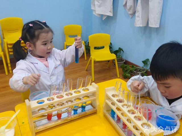 齿轮儿童科学馆