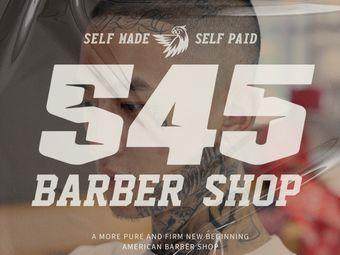 1807 Barber Shop 美式理发店