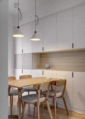 经济型90平米三室一厅日式风格餐厅装修案例
