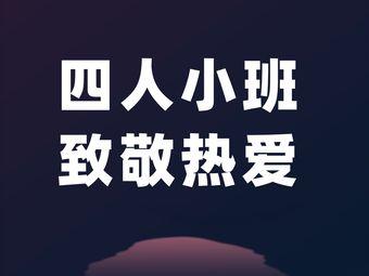 野原瑜伽YEVIN YOGA(卓悦中心店)