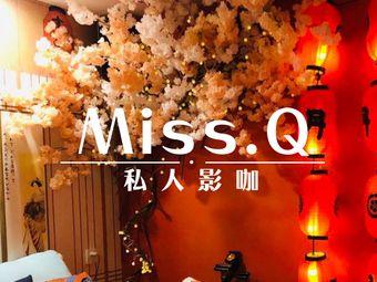 MissQ私人影咖(王府井店)