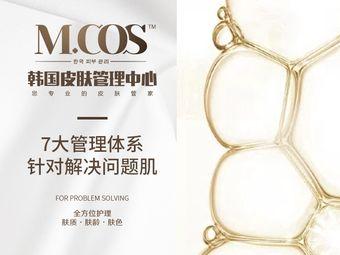 Mcos韩国皮肤管理中心(南湖店)