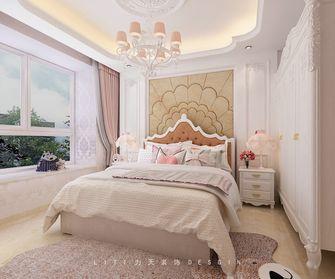 15-20万140平米三室四厅美式风格客厅设计图