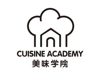 美味学院·美食厨艺技能创就业培训